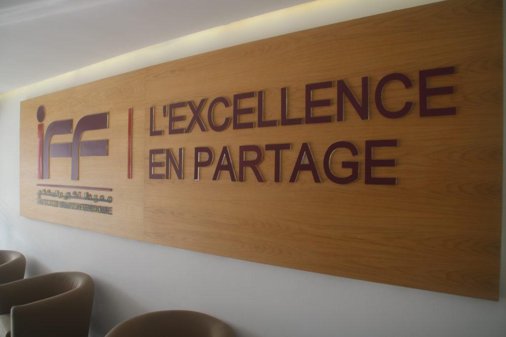 IFF, L'Institut d'excellence qui forme aux métiers ferroviaires